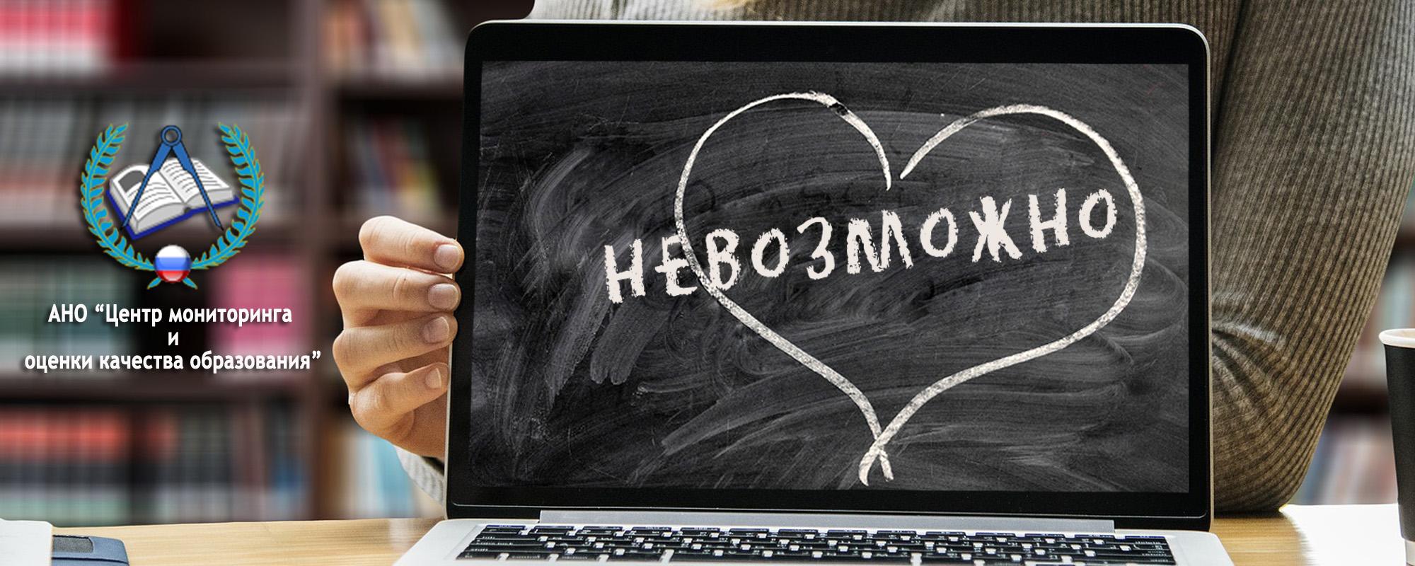 """АНО """"ЦМОКО"""""""